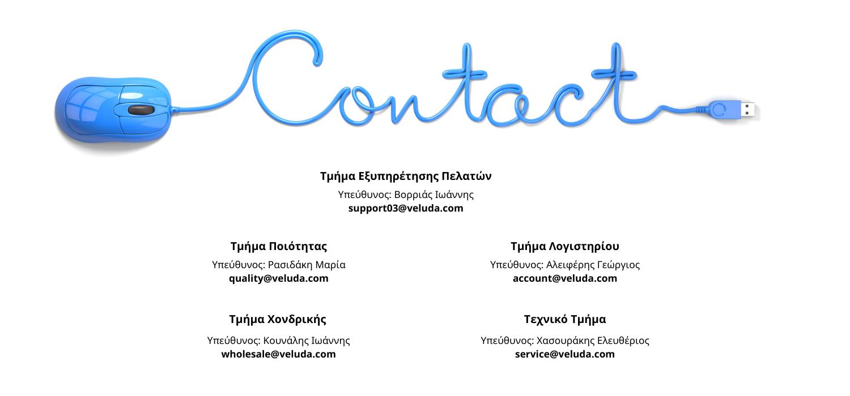contactgr.png